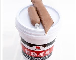 砂型合箱膏