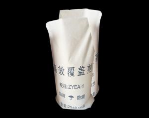 广东高效覆盖剂