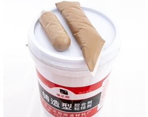 覆膜砂用粘接剂
