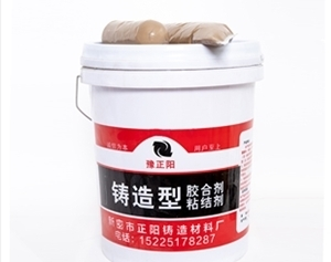 河南铸造芯砂粘结剂